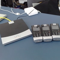 our new phone setup