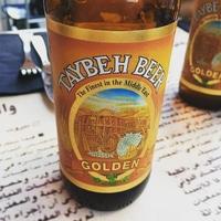 Palestinian beer \o/