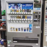 Beer vending machine ;)