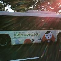 Japanese hitler bus ;)